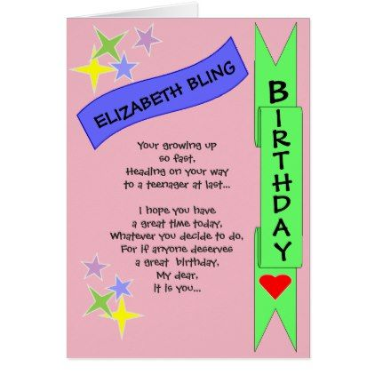 Teenagers Birthday Card Zazzle Com Teenager Birthday Birthday Gifts For Teens Teenager Birthday Gifts