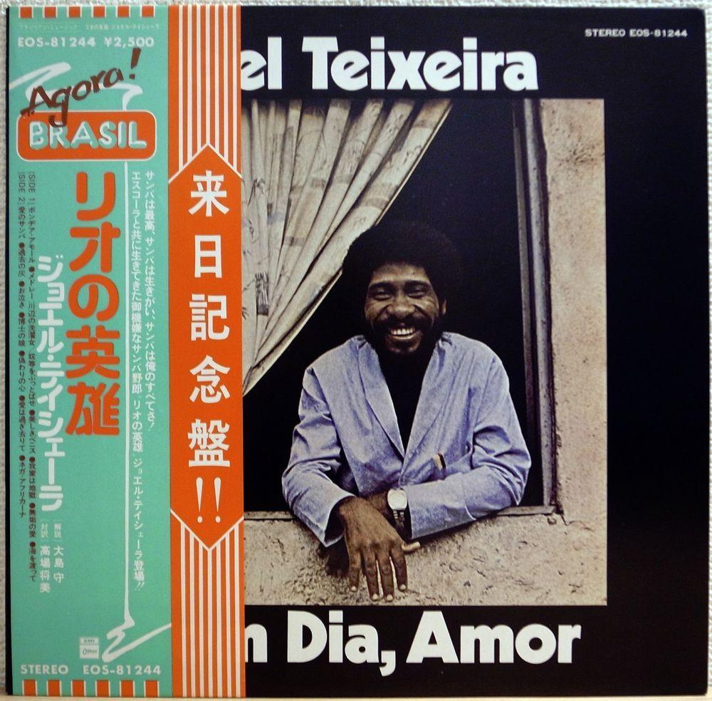 JOEL TEIXEIRA / BOM DIA AMOR / SAMBA / BRAZIL / TOSHIBA EMI JAPAN OBI