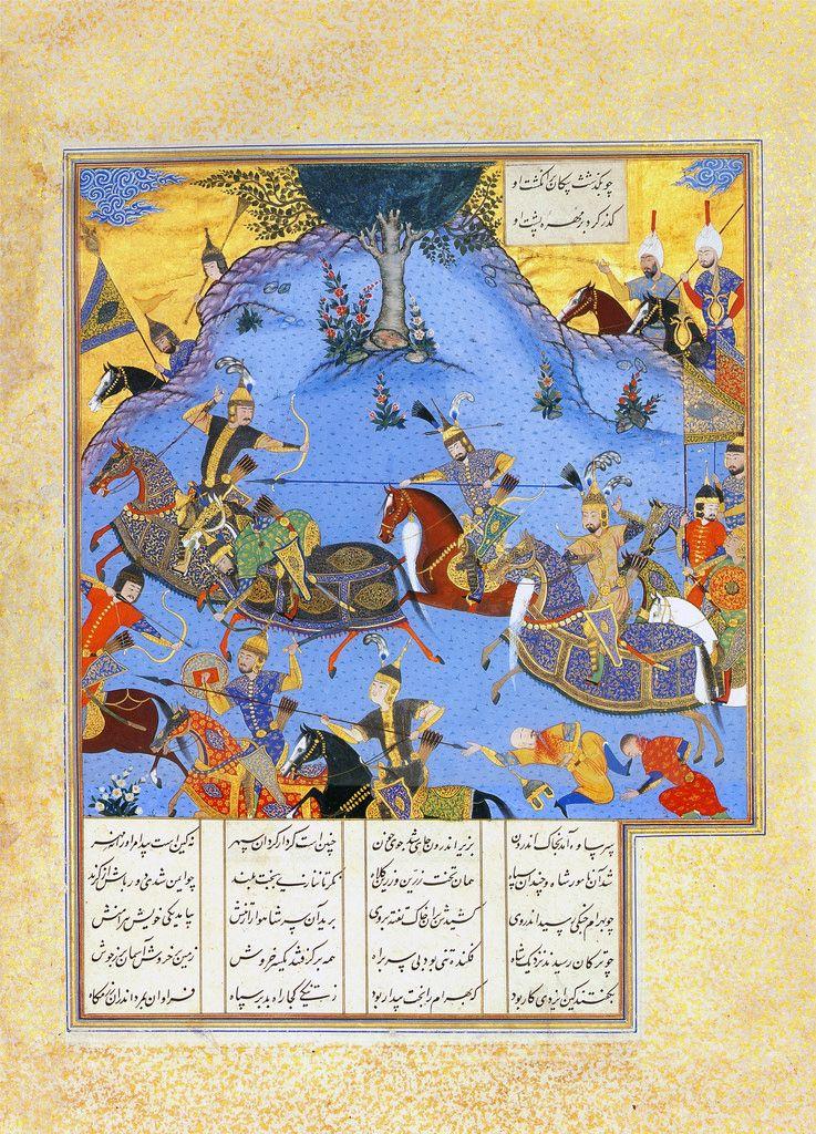 Bahram Choubin Slays Saveh Persian Miniature Islamic Paintings Iranian Art