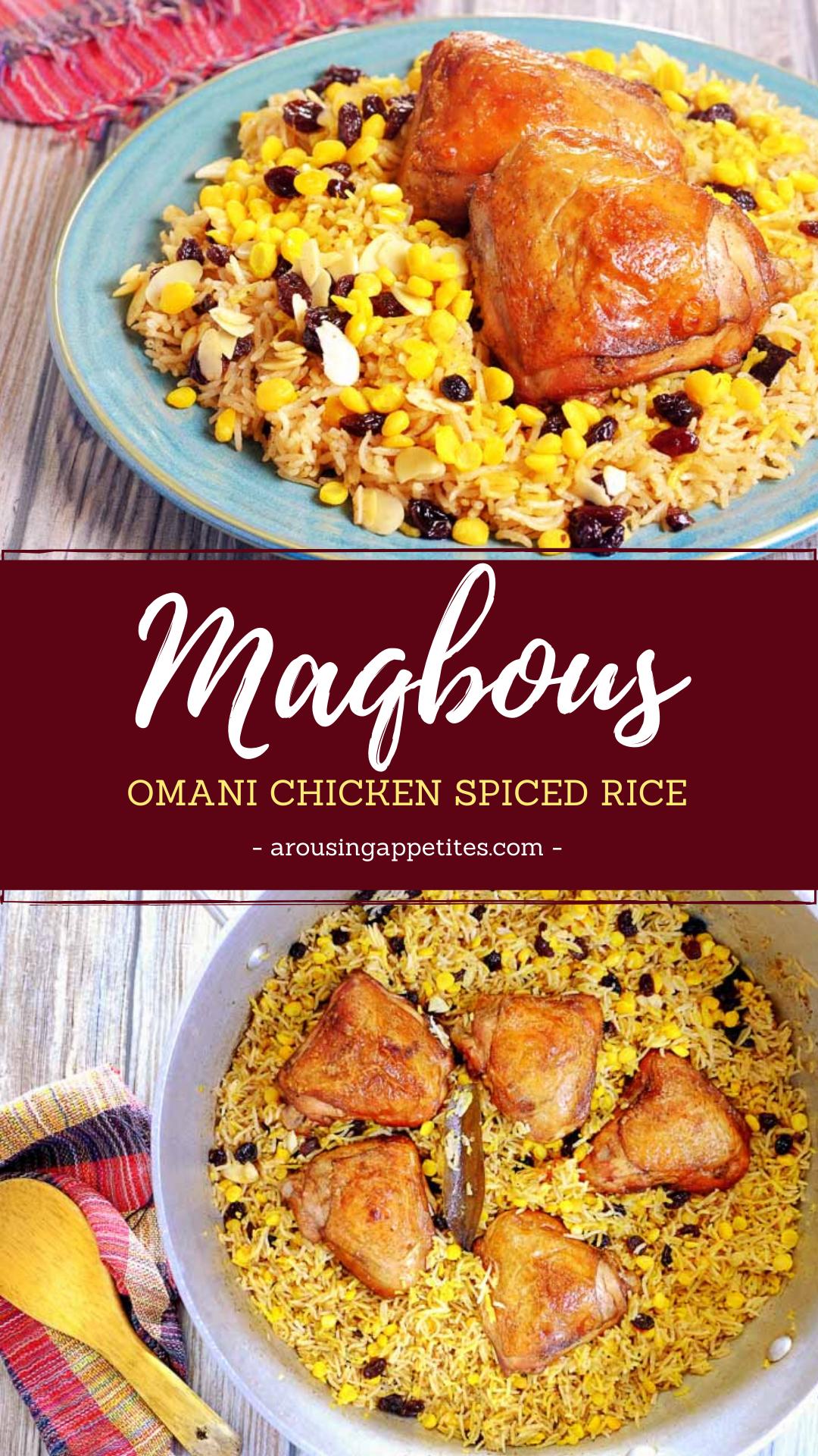 Maqbous Omani Chicken Spiced Rice Recipe Summer Chicken Recipes Chicken Spices Spiced Rice