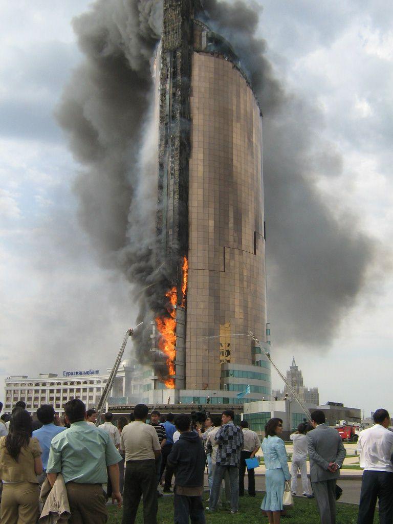 Пожар в Астане - первый знаковый пожар, характеризующийся ...