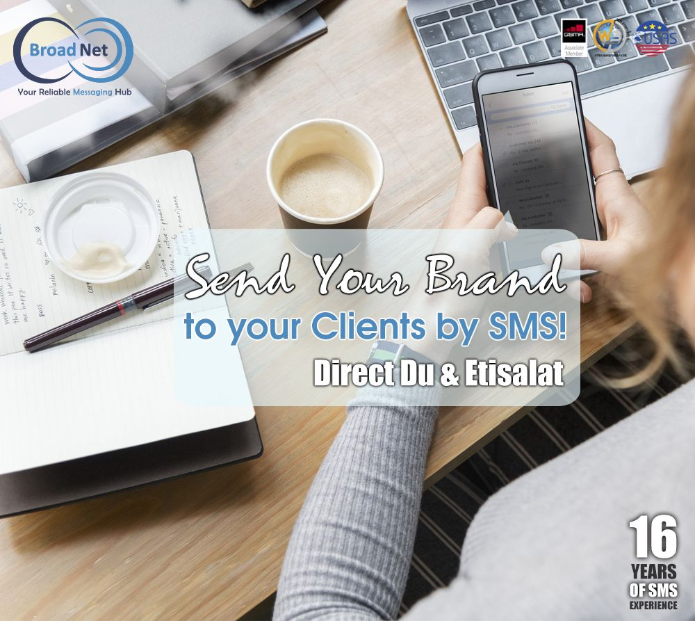 Send your Brand to your Clients by SMS, Direct Du