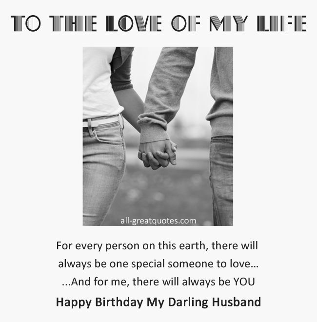 Happy Birthday My Darling Husband