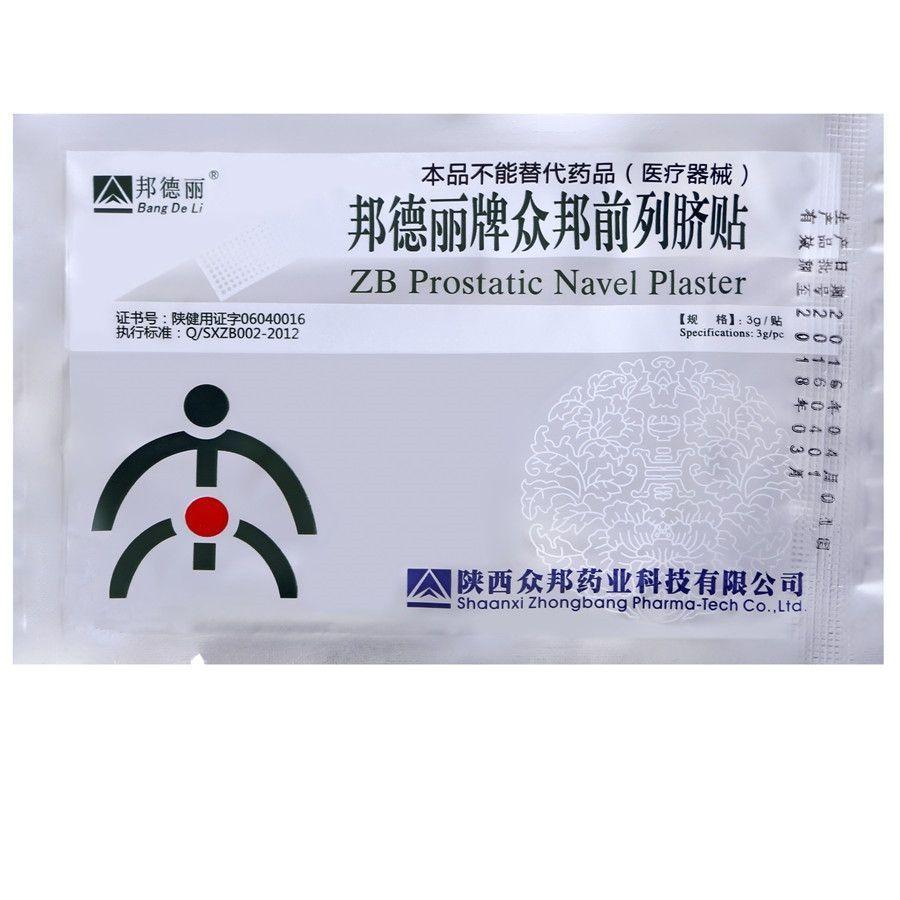 prostatitis behandlung einer kerze abakterielle bio.jpg