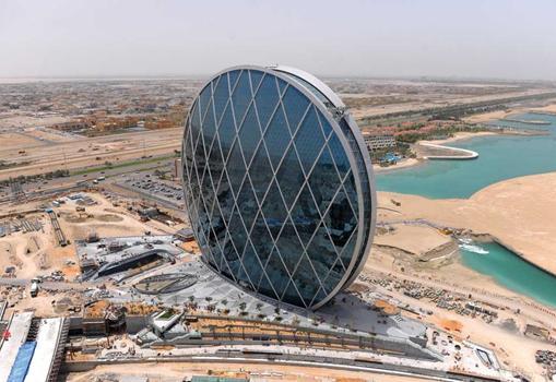 The Aldar building in Abu Dhabi [509x350]