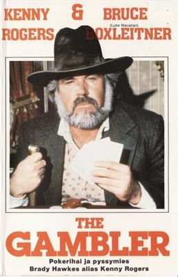 Kenny Rogers as The Gambler Poster. ID:1613977 in 2020 ...