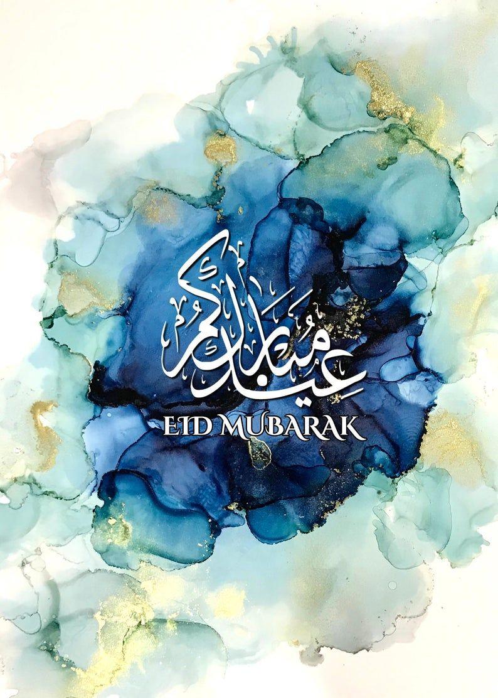 Modern Eid Card Eid Mubarak Eid Card Modern Eid Card Etsy Eid Greetings Eid Greeting Cards Eid Mubarak