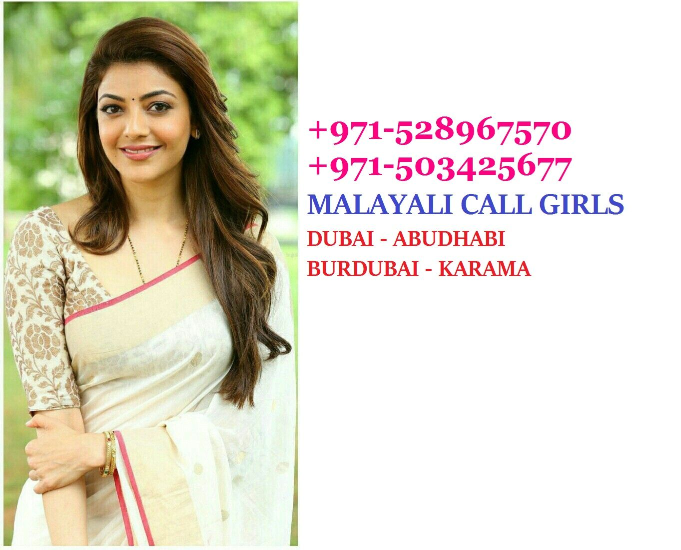 Number mobile abu girl dhabi in Call