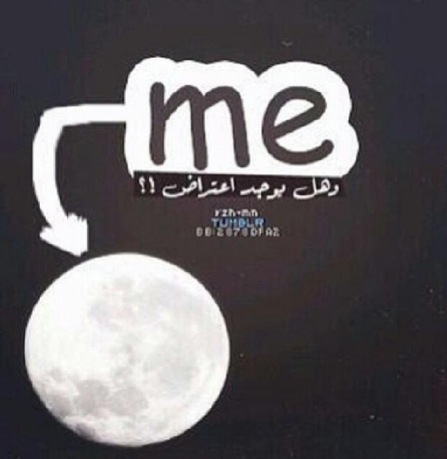 رمزيات كلمات عربي انجليزي تصاميم Words Motivational Quotes Favorite Quotes