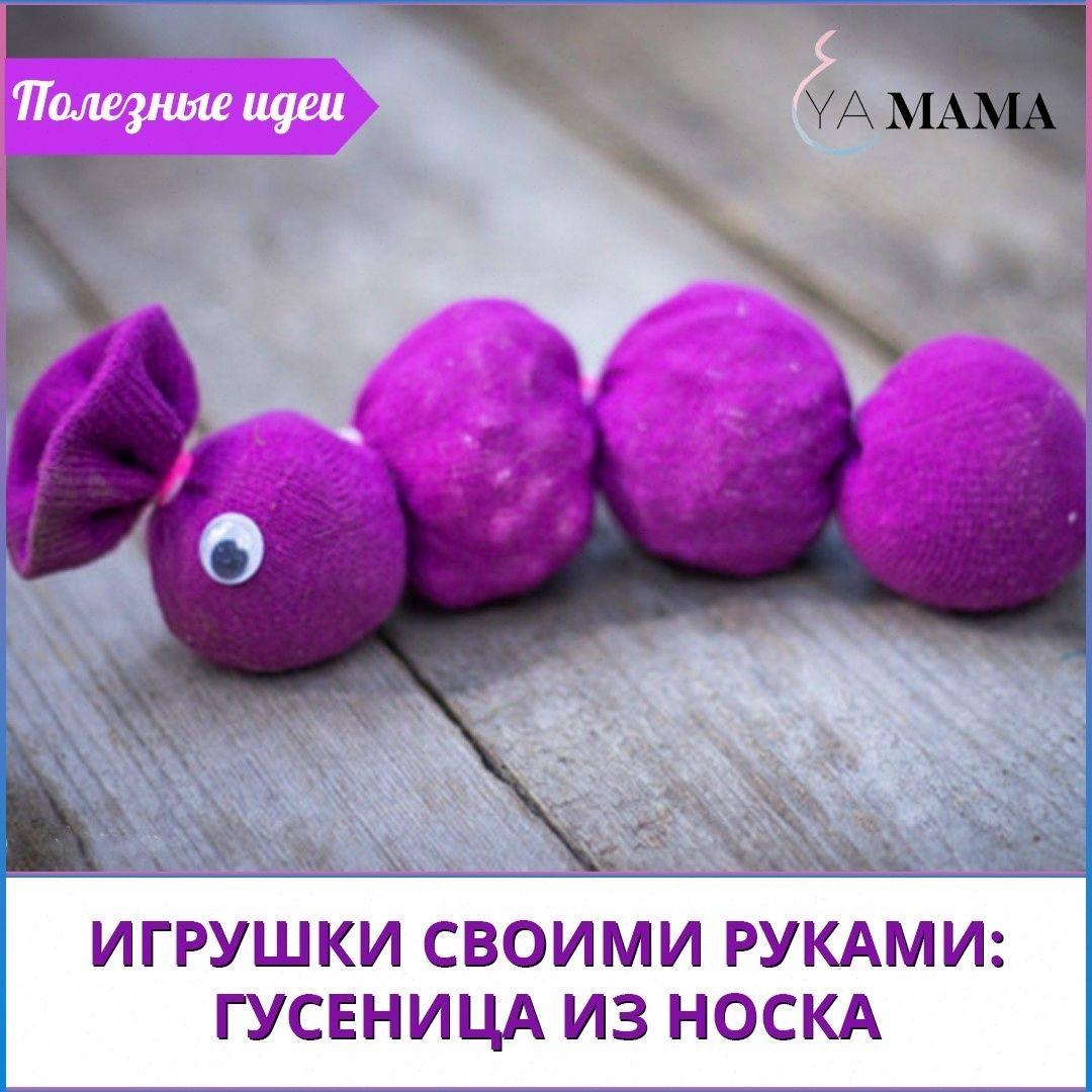 Igrushki Svoimi Rukami Gusenica Iz Noska Stud Earrings