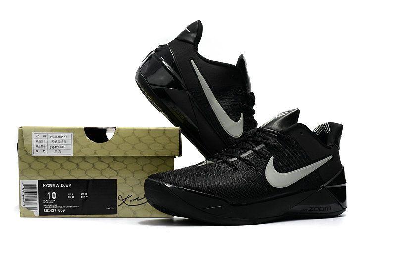Discount NIKEiD Nike Kobe AD Black