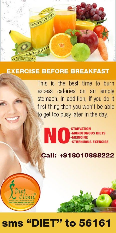 Best food to eat for breakfast for fat loss image 7