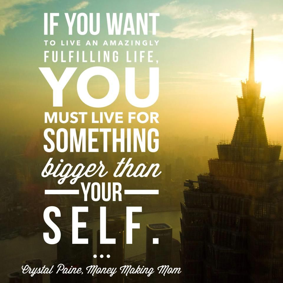 If you want to live an amazingly fulfilling life. You must