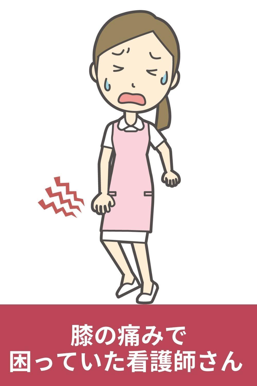 痛み 湿布 の 膝
