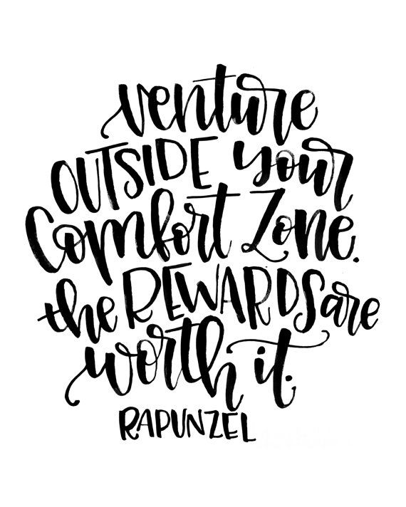 Disney One Liner Quotes: Tangled Printable Venture Outside Your Comfort Zone