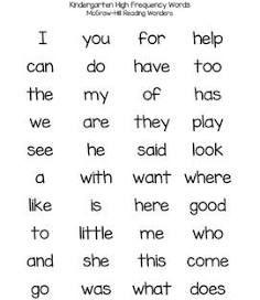 Reading Wonders Kindergarten High Frequency Words