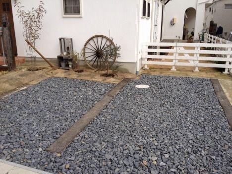駐車場砂利敷き完成 うさぎ丼の徒然日記 庭のアイデア Diy 駐車場 エクステリア