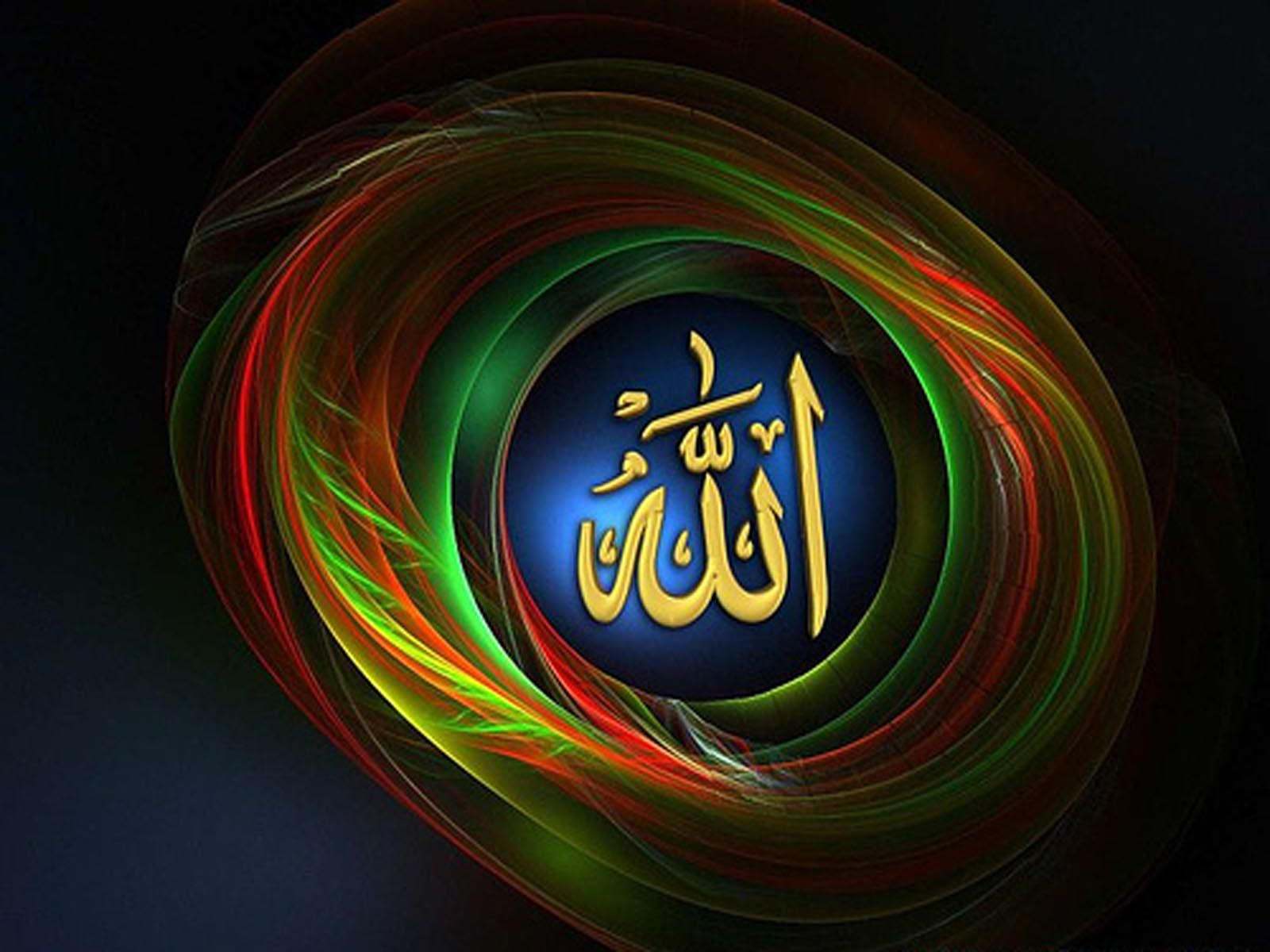 Asifkhan As A 3d Wallpaper Name Wallpaper Kaligrafi Islam Allah Wallpaper