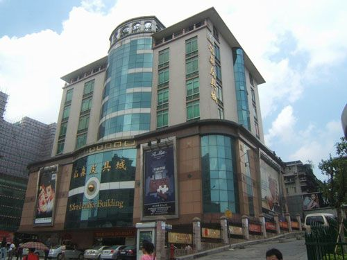 yi sen leather market is located in the center of zi yuan gang rh pinterest com