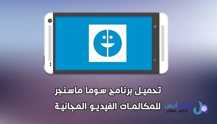 Pin On Jawal Apps