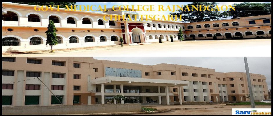 Gmc Rajnandgaon Chattisgarh Fees Courses Cutoff Review