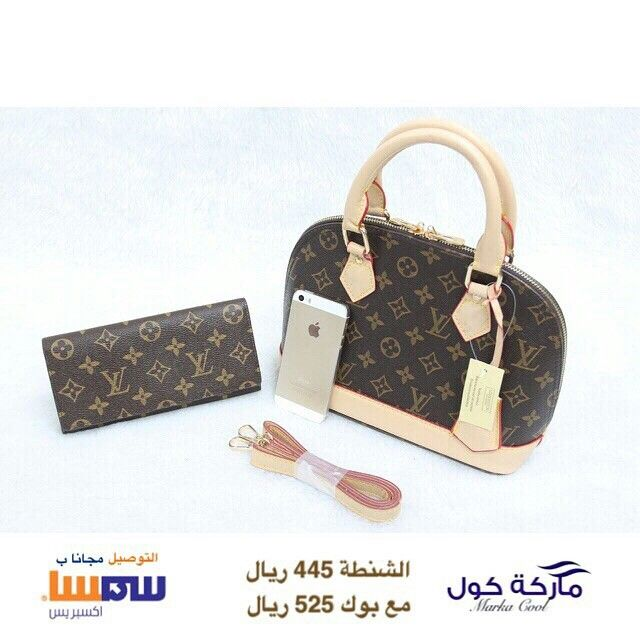 4ea17a7e3abdc  لويس فيتون Louis Vuitton Damier