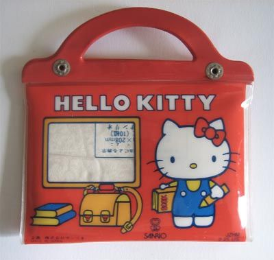 vintage Hello Kitty tissue bag. I used to have one like this...A shame I don't know what happened to it