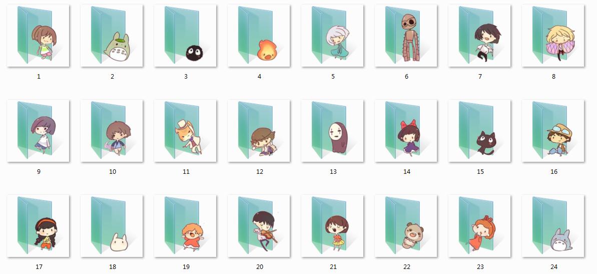 Ghibli Folder Icons By Ginokami6 On Deviantart Folder Icon Ghibli Ghibli Art