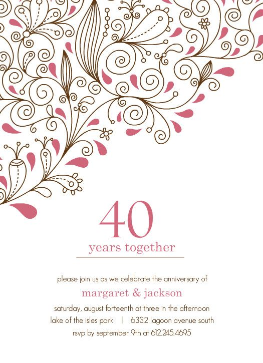 Pink Floral 40th Anniversary Party Invitation By Purpletrail Com