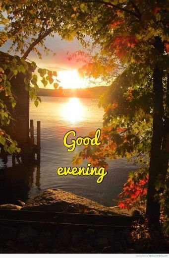 Dear Ranji Have A Wonderful Breezy Evening Take I You O Dear