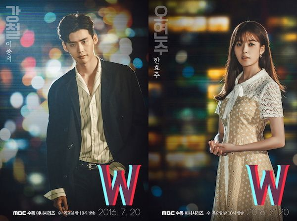 W Korean Drama Asianwiki K Dramas In 2019 Korean Drama Lee