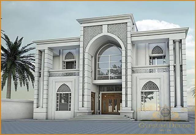 وجهات فلل حديثة 2021 House Styles Modern House Modern Decor
