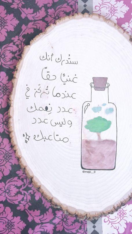 اللهم لك الحمد والشكر حمدا كثيرا طيبا مباركا فيه Islamic Quotes Wallpaper Beautiful Islamic Quotes Book Quotes