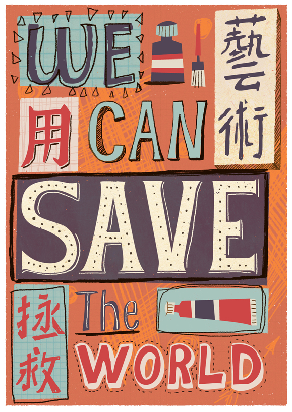 We can save the world! on Behance
