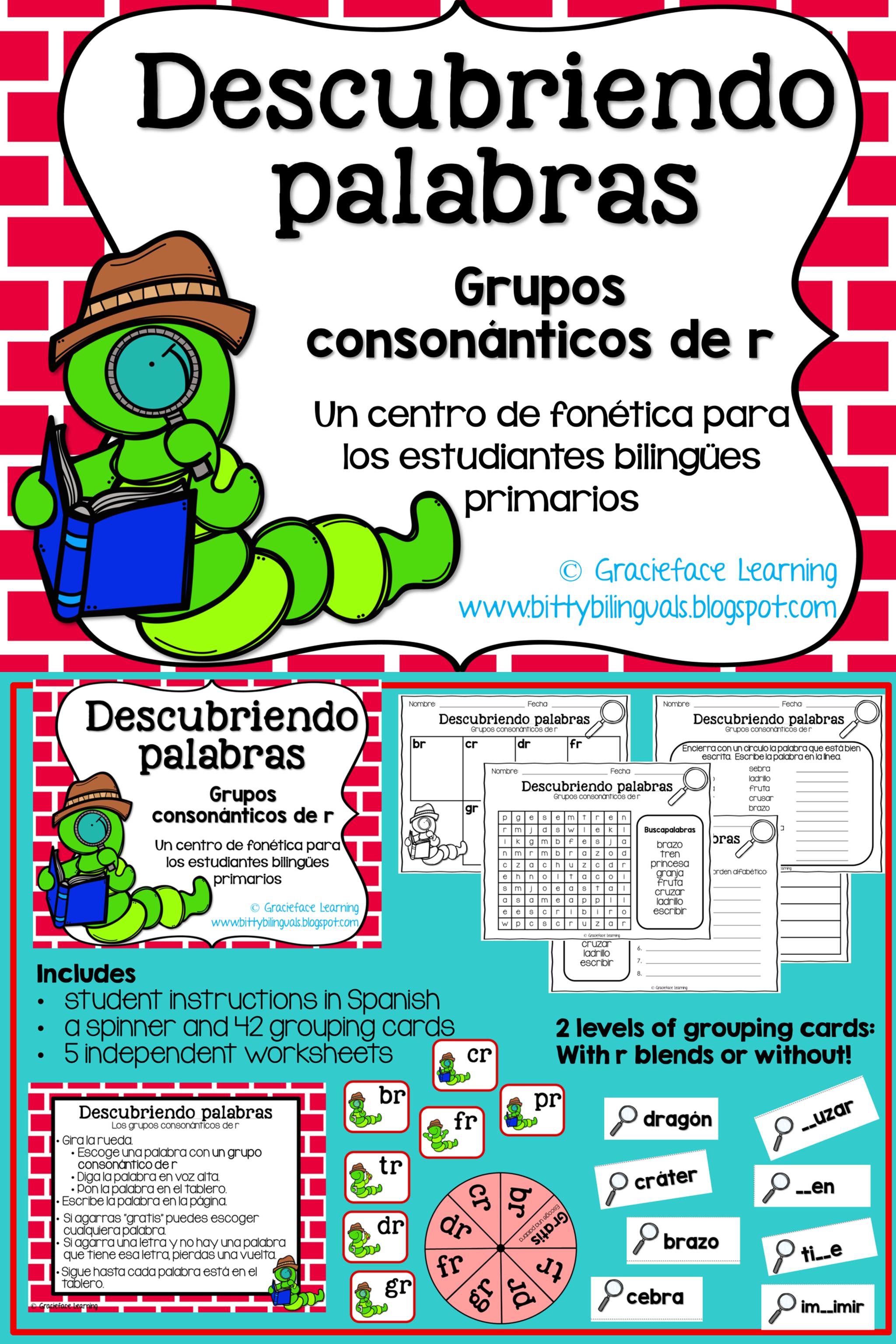 Descubriendo Palabras A Spanish Phonics Center For R Blends