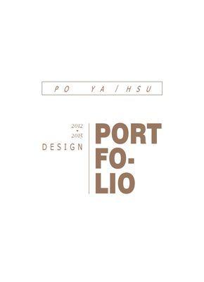po ya hsu portfolio design posters and typography