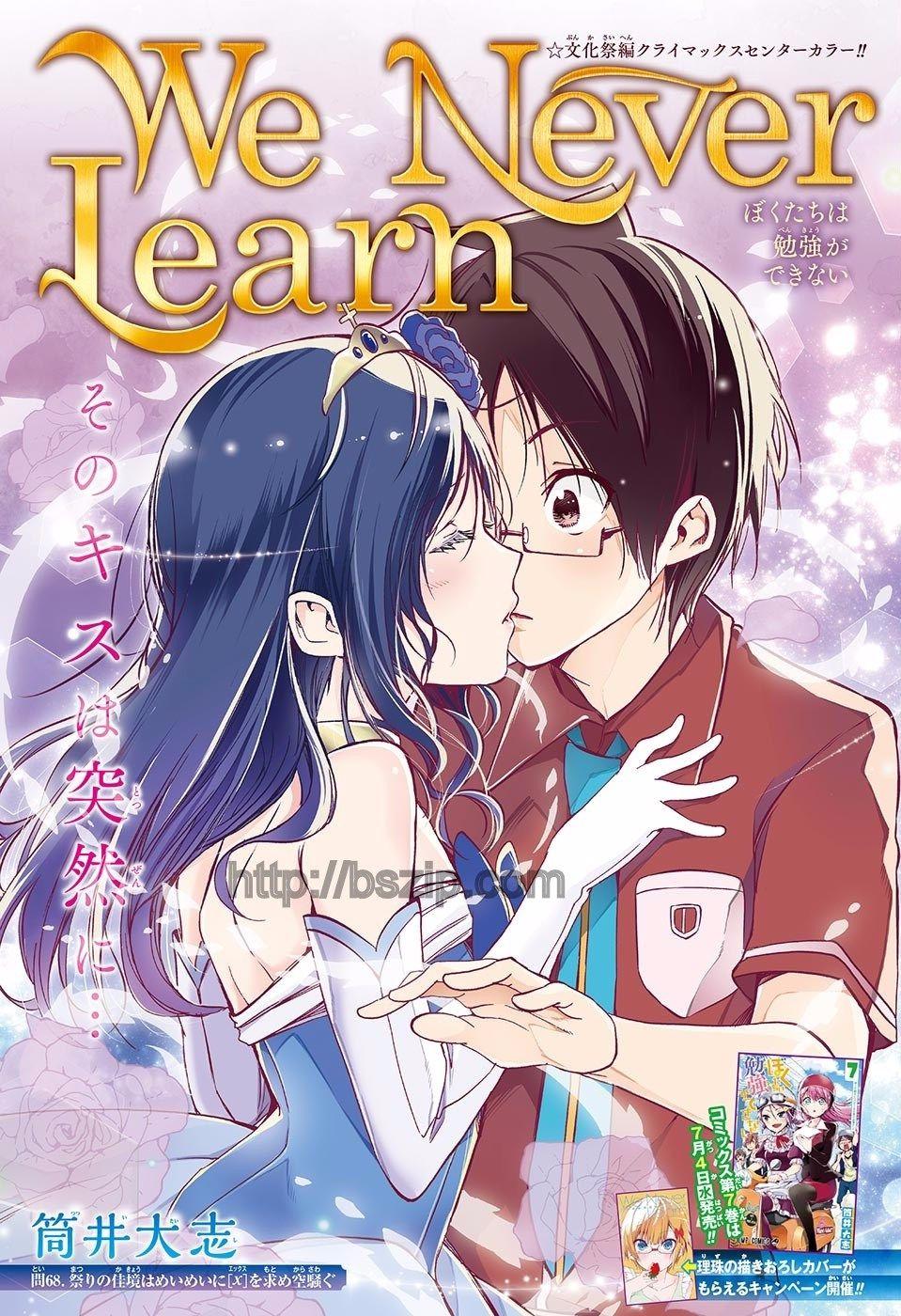 Bokutachi wa Benkyou ga Dekinai Raw Chapter 68 RawLH