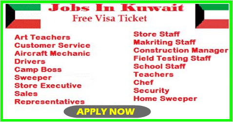 Latest Jobs In Kuwait Free Visa And Ticket Apply Now How To Apply Job School Staff