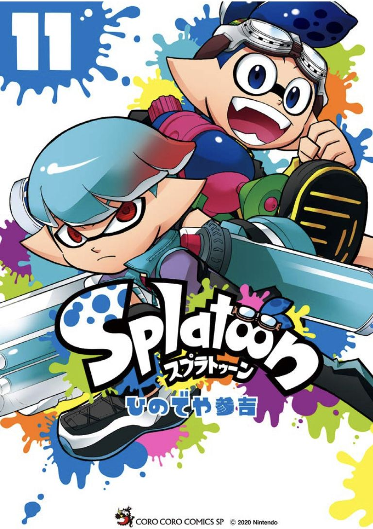 SPLATOON VOL 11 OFFICIAL COVER