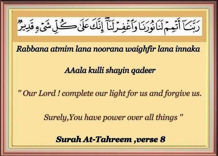 islamic dua in english - Google Search | ~ Dua's ~ | Islamic