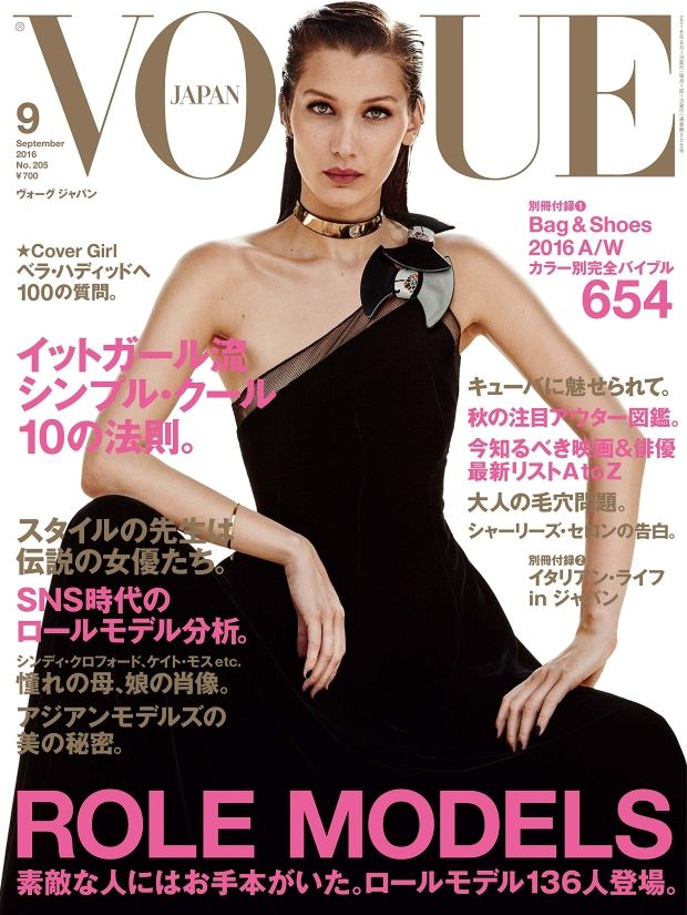6d588b24734d4d Bella Hadid Scores a September Cover for Vogue Japan (Forum Buzz)