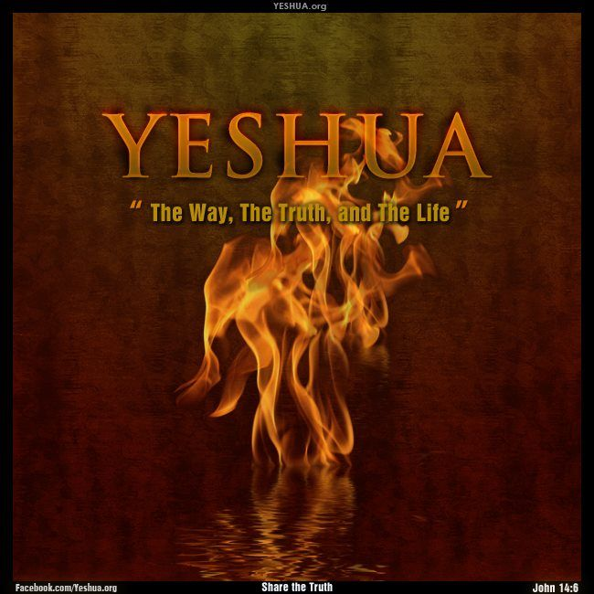 Image result for yeshua i am the way the truth and the life