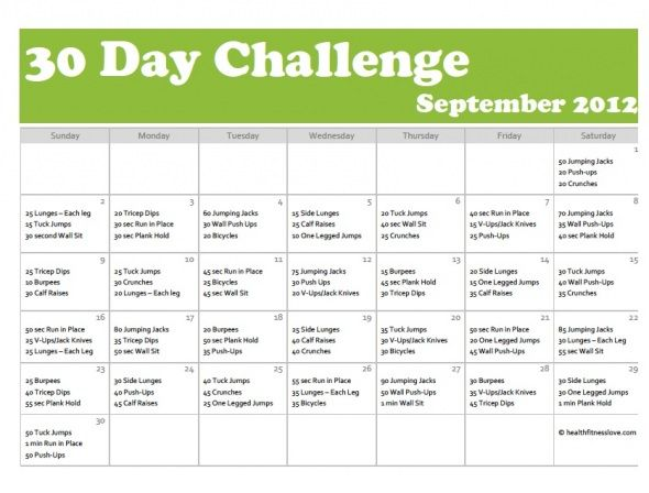 30 Day Exercise Challenge That I Will Do For The End Of My 90 Day Challenge 30 Day Workout Challenge Workout Challenge 30 Day Fitness