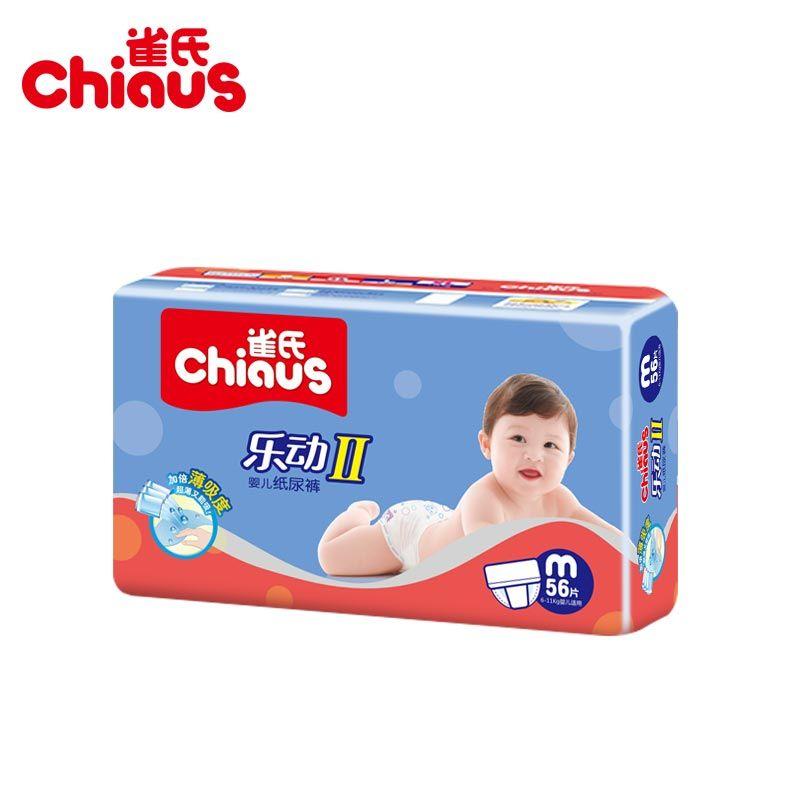 Chiaus gioco ii pannolini per bambini pannolini usa e getta 56 pz m per 6-11 kg assorbente molle non-woven unisex cura del bambino pannolini usa e getta