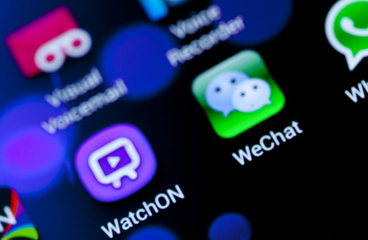 What Brands Need To Know About Wechat S New App Within An App Program App Need To Know Programming