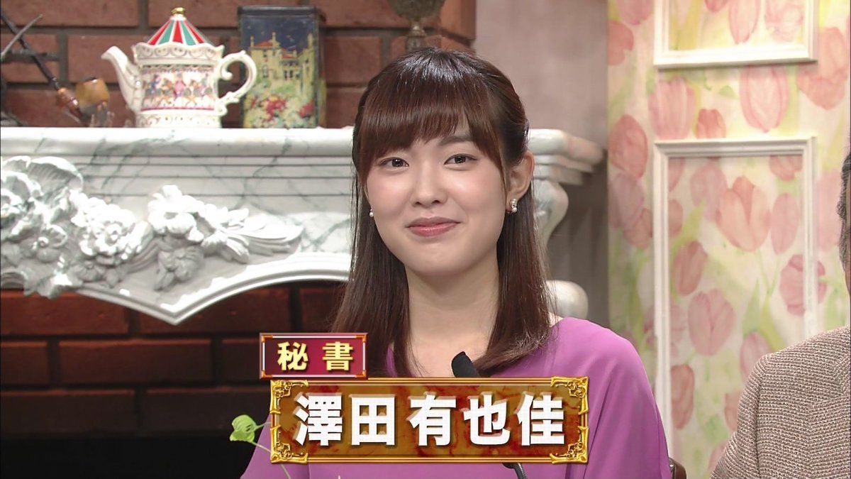 アナウンサー 朝日 放送 澤田