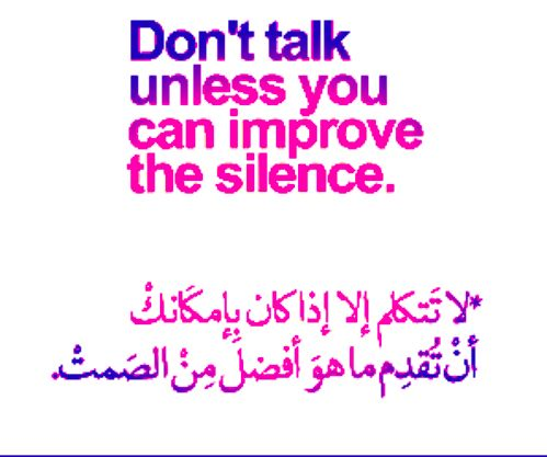 Razag Don T Talk Unless You Can Improve The Silence Inspirational Quotes Words Quotes