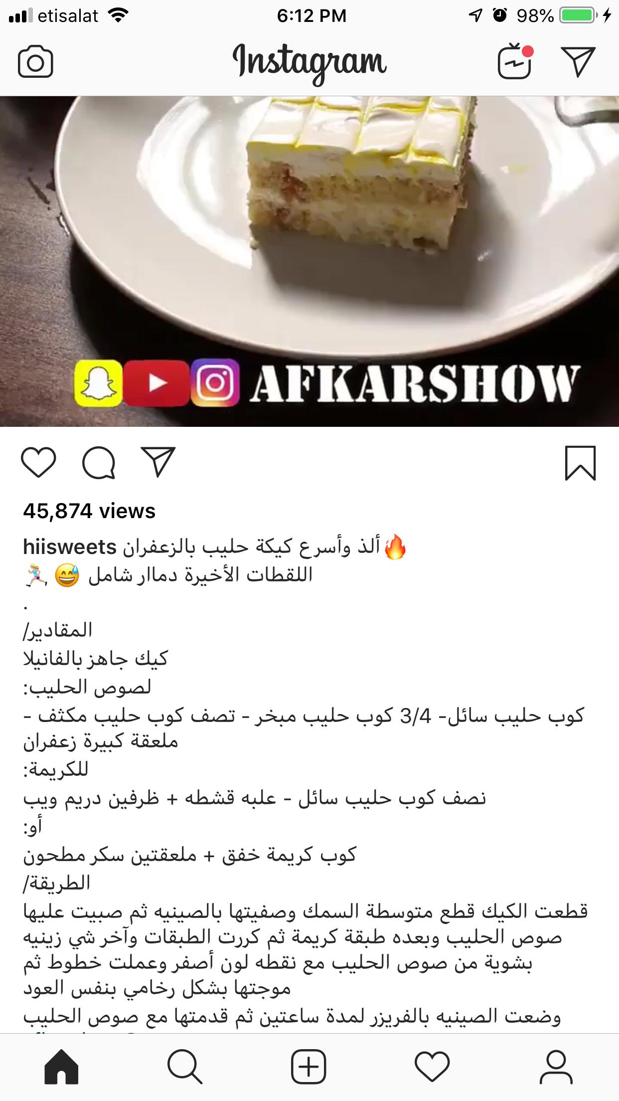 Pin By Maryam Alali On كيك Arabic Sweets Food Desserts