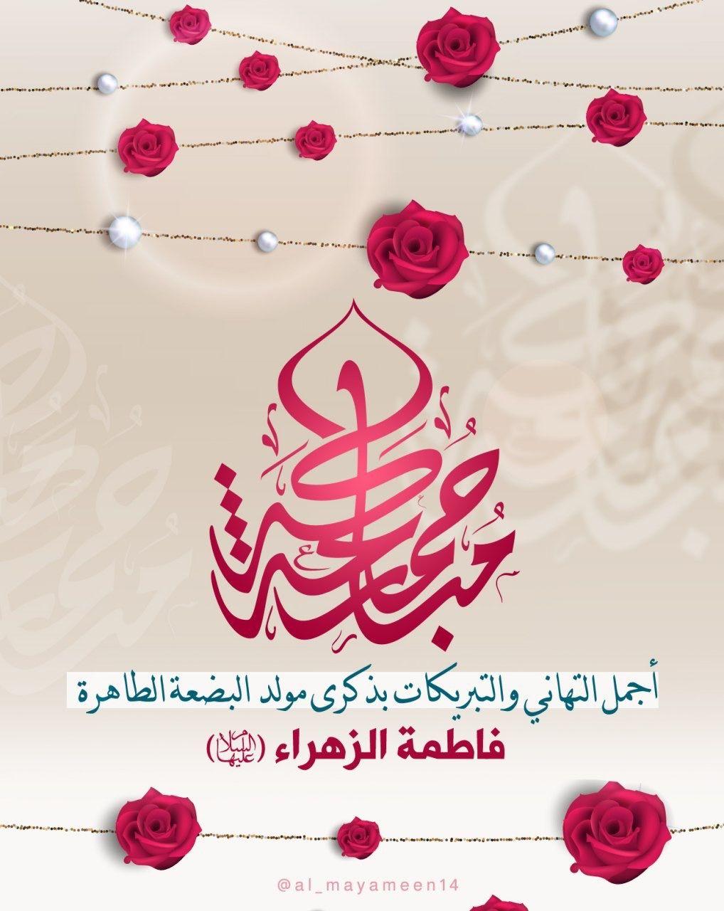 Pin By Ahmed Alabdullah On جمعة مباركة Calligraphy Art Islam Jumma Mubarak