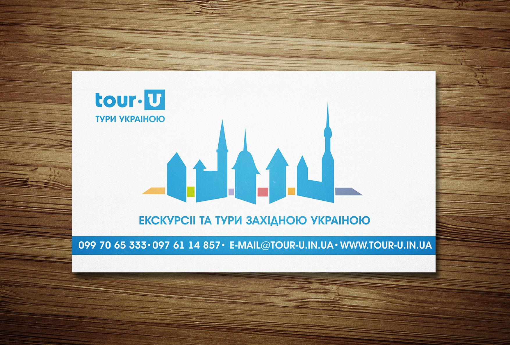 Business cards design for travel agency Tour-Ukraine | Simple brands ...